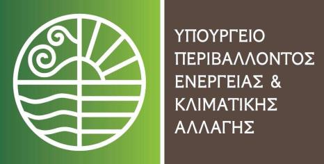 4 th International Forum Mineral resources in Greece: A Driving force for Economic Development Η δυναμική της εκμετάλλευσης των φυσικών