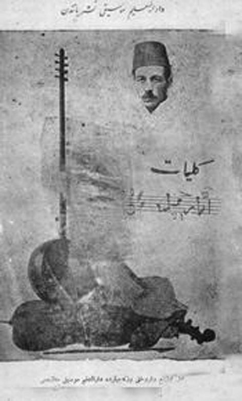 TANBÛRÎ CEMIL BEY 15 Tanbûrî Cemil Bey was the fourth and youngest son of Zihni Yâr Hanım, a slave and wet-nurse to Hayriye Hanım, the daughter of Sultan Mahmut II and Adile Sultan.