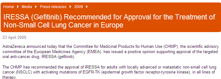 (Χημειο) Θεραπεία στο ανεγχείρητο ΜΜΚΠ approval of gefitinib for adults with locally advanced or metastatic non-small cell