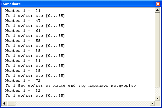 "105 Private Sub Command2_Click() Dim i As Integer Randomize Timer i = Int(Rnd * 100) Τυχαίος ακέραιος στο [0,100) Debug.Print ""Number i = ""; i Select Case i Case 0 To 65 Debug."