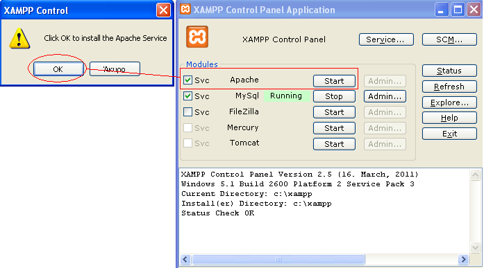 Click Ναι XAMPP Control Panel Application στο