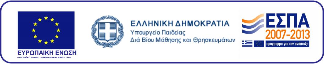TRACER Κωδικός Έργου: 09ΣΥΝ-72-942 Π1.1 - State of the Art Παραδοτέο έργου Ενότητα Εργασίας: Π1.1: State of the Art Αριθμός Παραδοτέου: 1.1 Συντονιστής: Π.