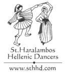 The St. Haralambos Hellenic Dancers will be performing at Assumption Church in Erie, PA for Panagyri Erie on Friday, July, 12, 2013. They will also be dancing at St.
