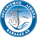 ΟΡΓΑΝΙΣΜΟΣ ΛΙΜΕΝΟΣ ΚΑΒΑΛΑΣ ΣΕΛΙΔΑ 1/17 Code of Practice for the Safe Loading and Unloading of Bulk Carriers (BLU-code) PORT INFORMATION HANDBOOK () Safety Instructions and Port Information for the