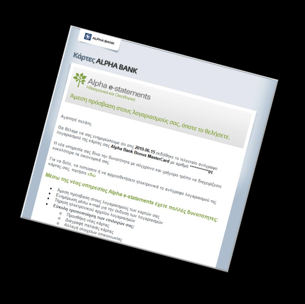 Alpha Bank (e-statements) Statements-