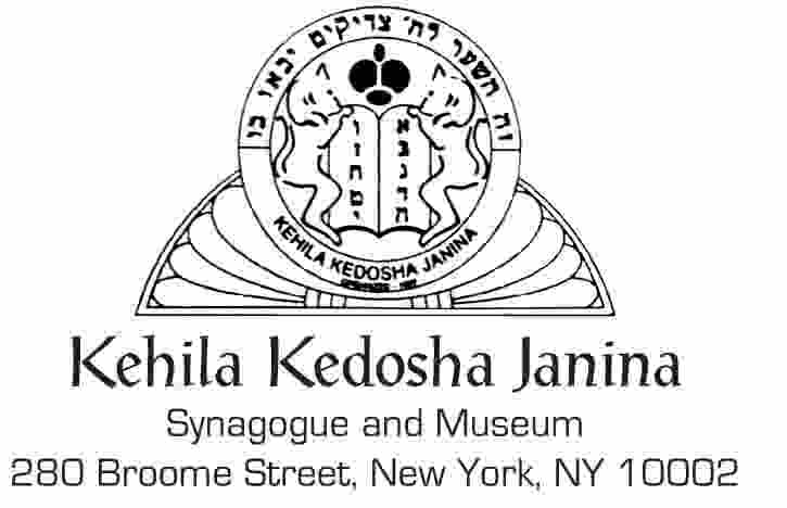 Dear Friends of Kehila Kedosha Janina, August 2011 e-mail newsletter We wish our friends continued health.