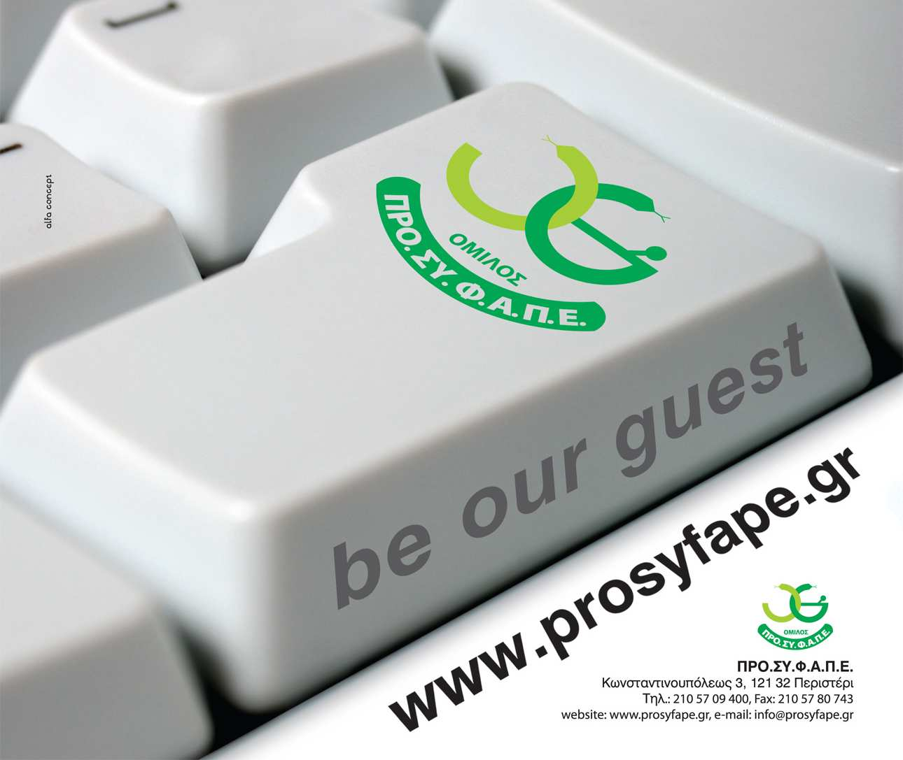 www.prosyfape.gr Be our guest!
