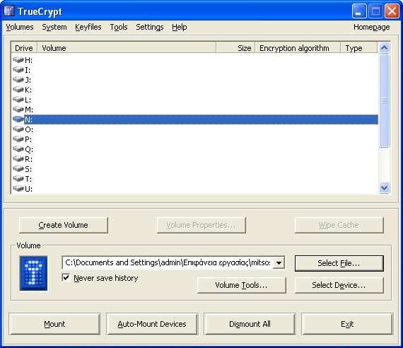 Password Cracking Εικόνα 16: Truecrypt mount volume Πατάµε το