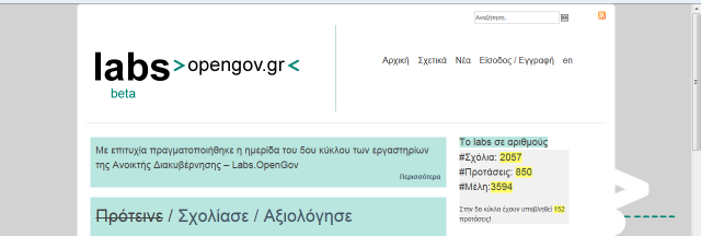 http://labs.opengov.