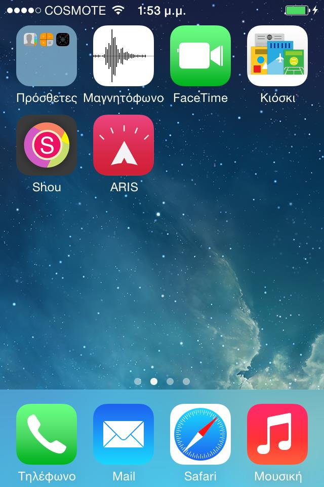 το App Store (https://itunes.apple.
