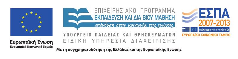 This research has been co-financed by the European Union (European Social Fund - ESF) and Greek national funds through the Operational Program Education and Lifelong Learning of the National