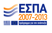 ΣΕΡΑΓΕΒΟ, Σ' ΑΓΑΠΩ/GRBAVICA, Jasmila ZBANIC, Austria, Bosnia & Herzegovina, Germany, Croatia, 2006, 90 ΤΟ ΠΕΡΑΣΜΑ ΤΟΥ ΧΡΟΝΟΥ/BES VAKIT/TIMES AND WINDS, Reha ERDEM, Turkey, 2006, 110 CALIFORNIA