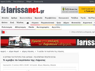 Site: http://www.larissanet.