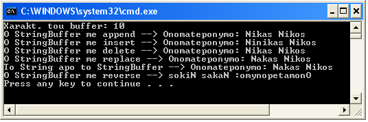 //epideixi reverse() buf1.reverse(); System.out.