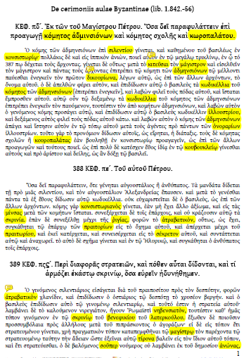 ΑΣ9 Page 6 demostrandum qed, RIP requiescat in pace Pasted from <http://en.wikipedia.