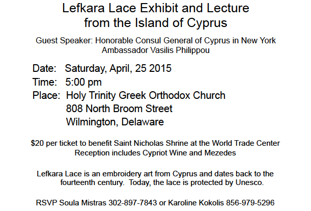The Cyprus Society of Greater Philadelphia in collaboration with Holy Trinity Greek Orthodox Church, the Wilmington Philoptochos Society and the Hellenic University Club Present: or Please