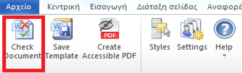 ZHAW PowerPoint and Word Accessibility plugin (12/19) Έλεγχος Βαθμού