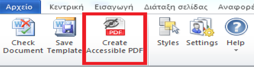 ZHAW PowerPoint and Word Accessibility plugin (14/19) Μετατροπή Εγγράφου σε PDF