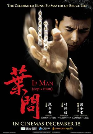 Iron Man Skyfall Η Αρπαγή (The taken) Ip Man Οι