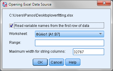 28 αφ υ SPSS α υ ΟΚ. π αυ φ α α π υ π α α π α αφ υ SPSS. α 1.25. πα υ α υ Opening Excel Data Source Όπ υ α αφ, π υ Excel α αφ υ α α α υ SPSS Copy - Paste.