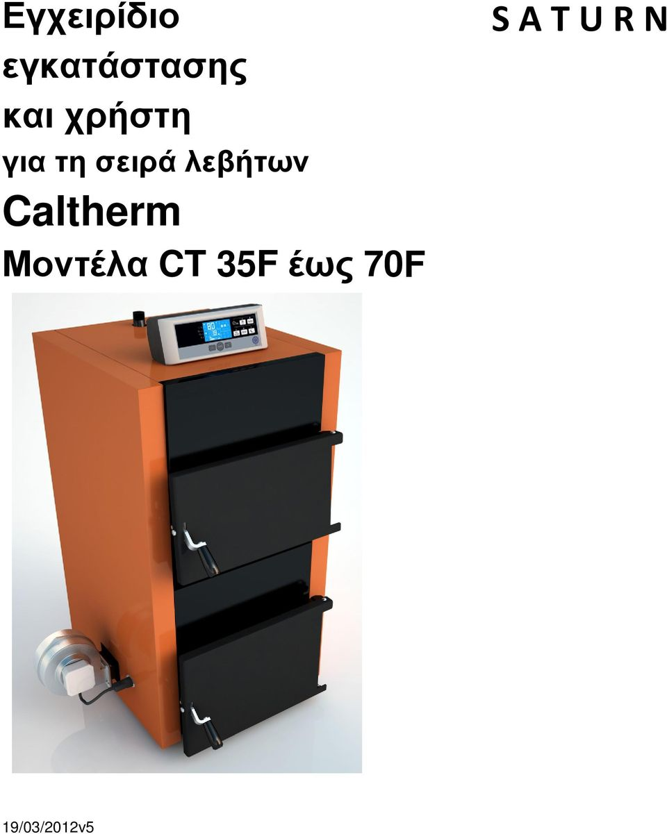 Caltherm Μοντέλα CT 35F έως