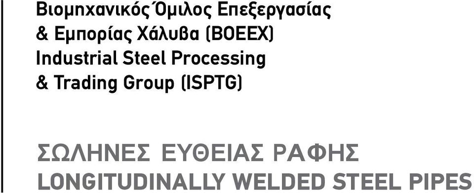 Processing & Trading Group (ISPTG)