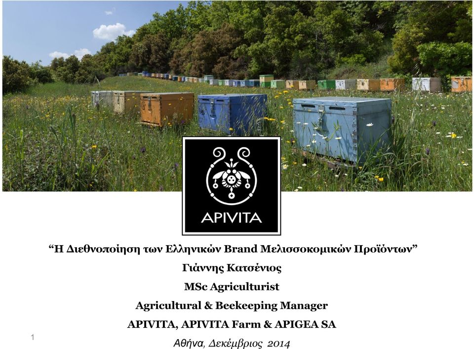 Agriculturist Agricultural & Beekeeping
