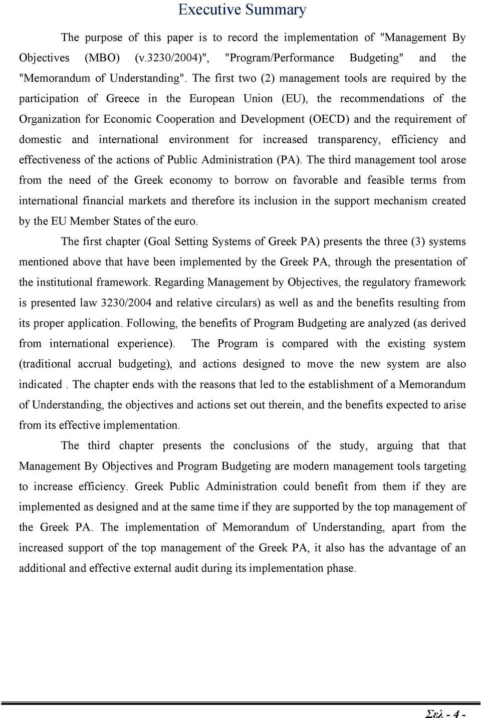the requirement of domestic and international environment for increased transparency, efficiency and effectiveness of the actions of Public Administration (PA).