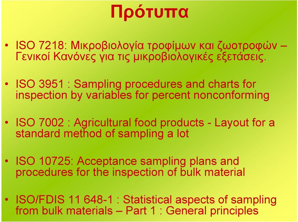 Agricultural food products - Layout for a standard method of sampling a lot ISO 10725: Acceptance sampling plans and
