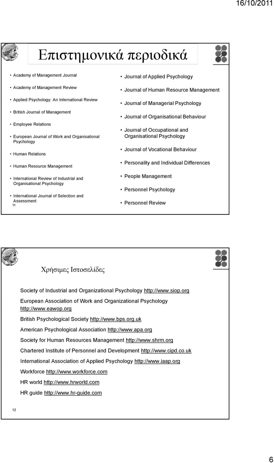 of Applied Psychology Journal of Human Resource Management Journal of Managerial Psychology Journal of Organisational Behaviour Journal of Occupational and Organisational Psychology Journal of