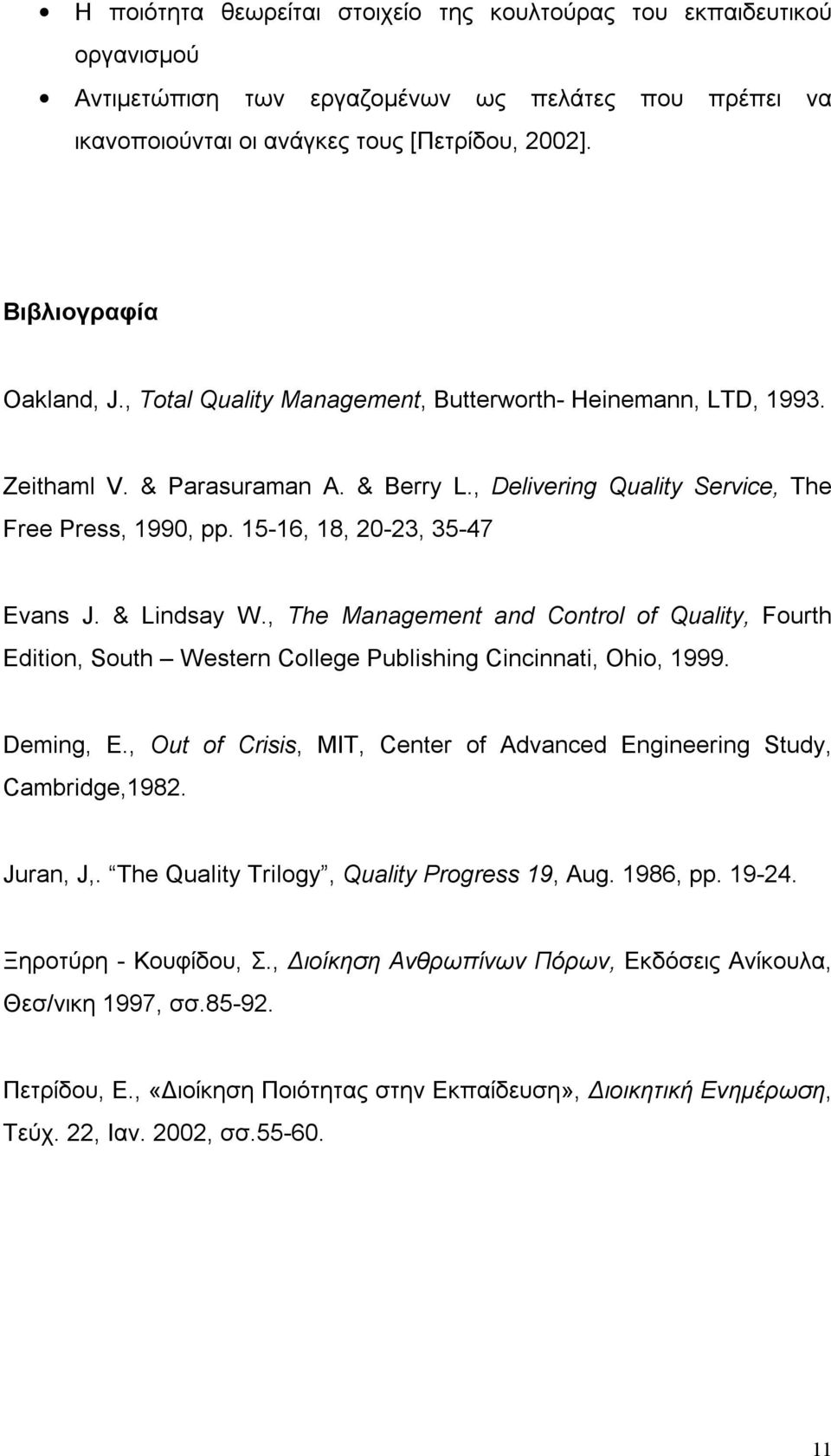 15-16, 18, 20-23, 35-47 Evans J. & Lindsay W., The Management and Control of Quality, Fourth Edition, South Western College Publishing Cincinnati, Ohio, 1999. Deming, E.