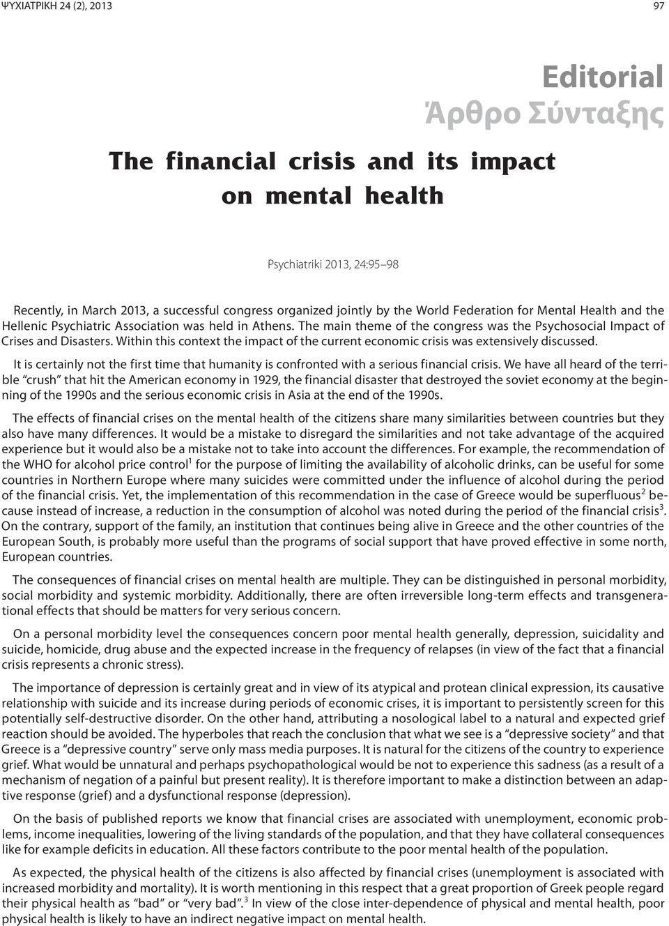 Within this context the impact of the current economic crisis was extensively discussed. It is certainly not the first time that humanity is confronted with a serious financial crisis.