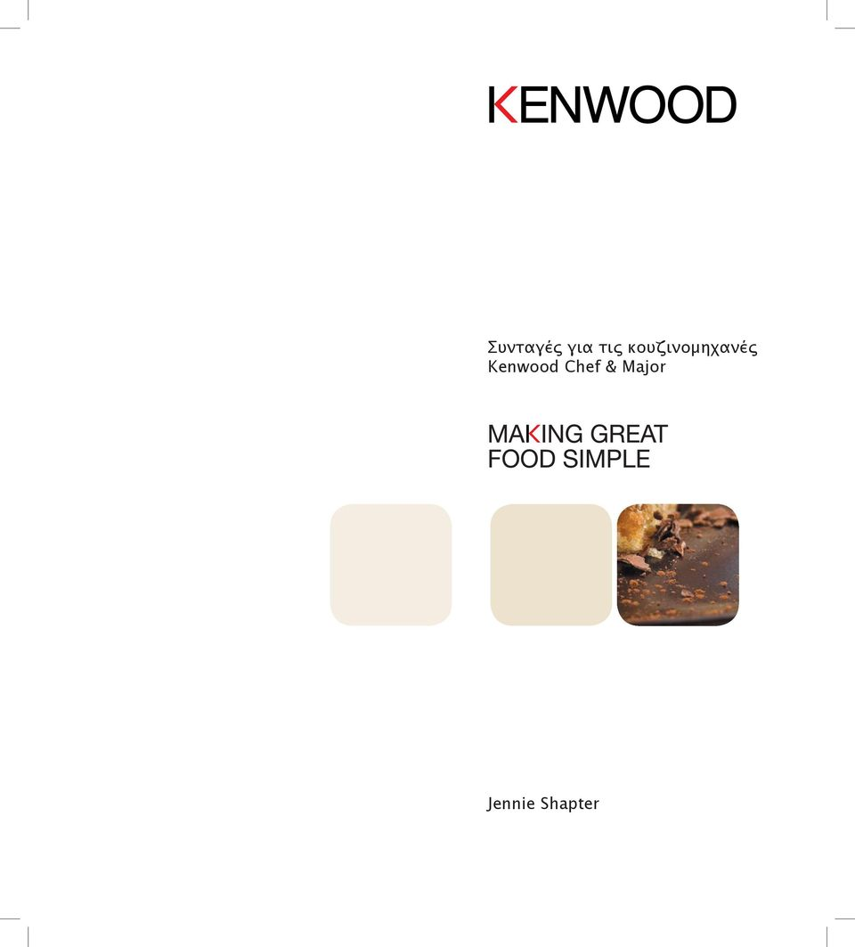 Kenwood Chef &