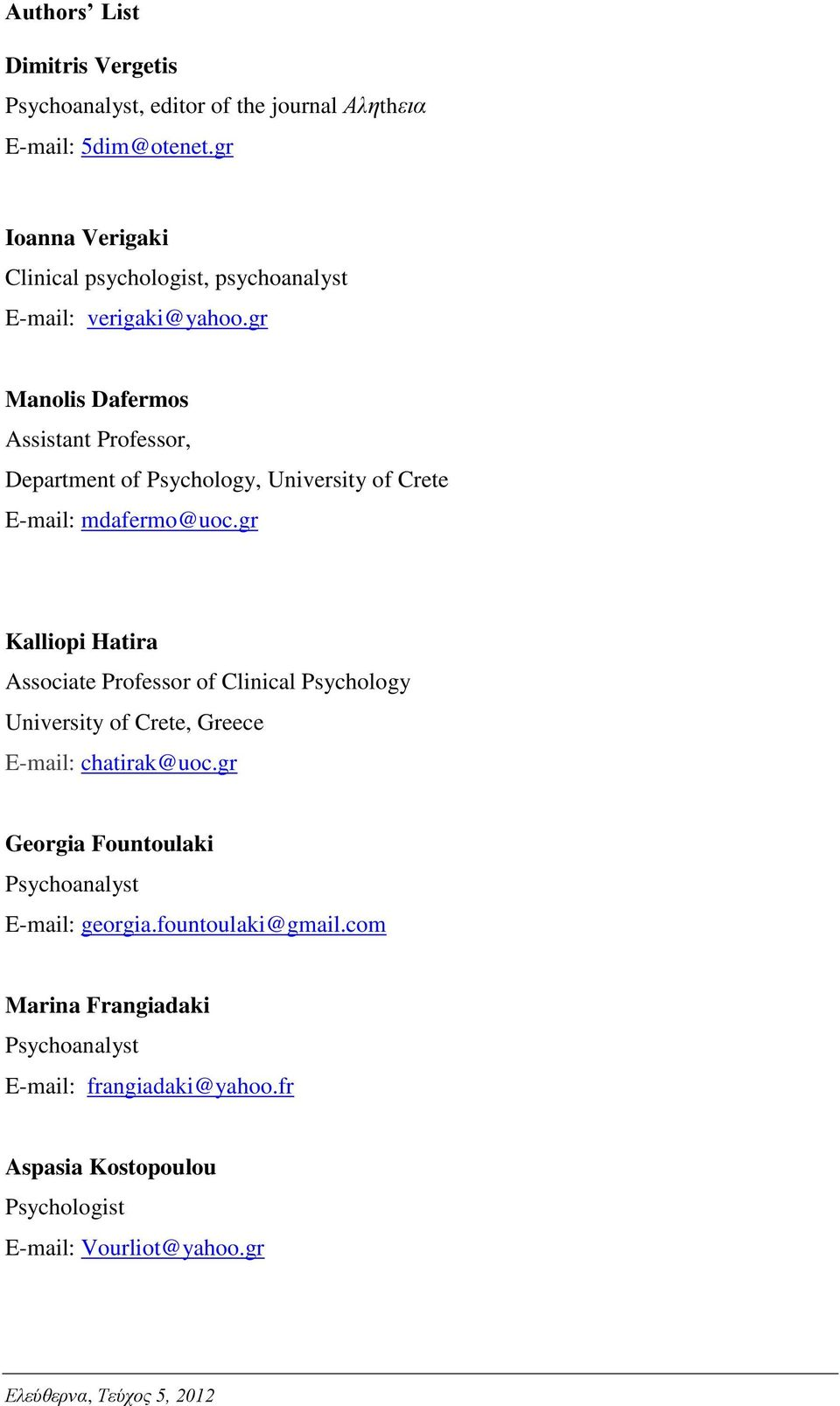 gr Manolis Dafermos Assistant Professor, Department of Psychology, University of Crete E-mail: mdafermo@uoc.