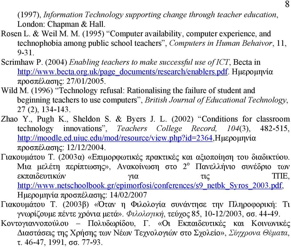 (2004) Enabling teachers to make successful use of ICT, Becta in http://www.becta.org.uk/page_documents/research/enablers.pdf. Ηµεροµηνία προσπέλασης: 27/01/2005. Wild M.