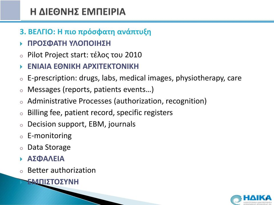 events ) o Administrative Processes (authorization, recognition) o Billing fee, patient record, specific