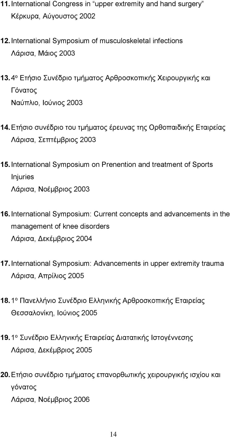 International Symposium on Prenention and treatment of Sports Injuries Λάρισα, Νοέμβριος 2003 16.