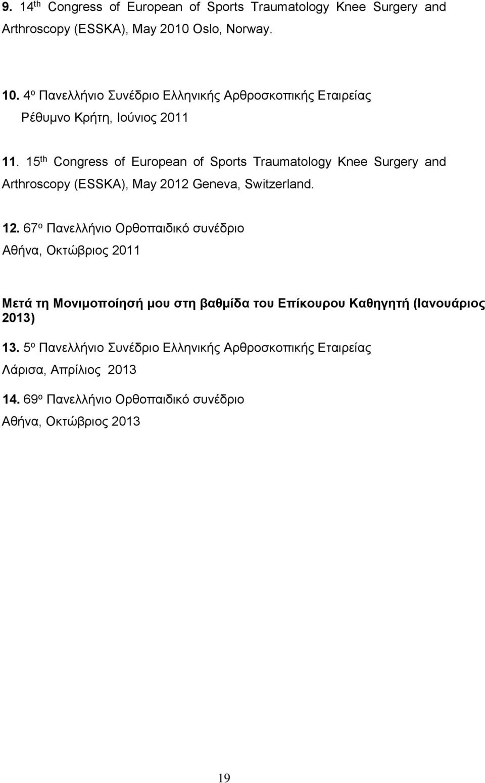 15 th Congress of European of Sports Traumatology Knee Surgery and Arthroscopy (ESSKA), May 2012 Geneva, Switzerland. 12.