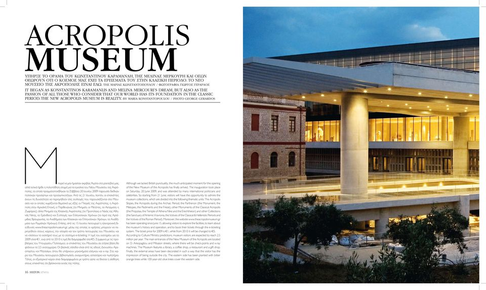 FOUNDATION IN THE CLASSIC PERIOD. THE NEW ACROPOLIS MUSEUM IS REALITY.