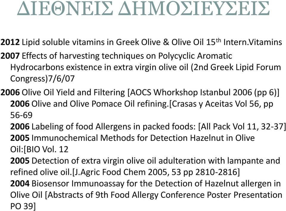 Whorkshop Istanbul 2006 (pp 6)] 2006 Οlive and Olive Pomace Oil refining.