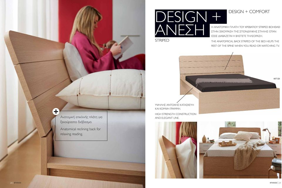 THE ANATOMICAL BACK STRIPED OF THE BED HELPS THE REST OF THE SPINE WHEN YOU READ OR WATCHING TV.