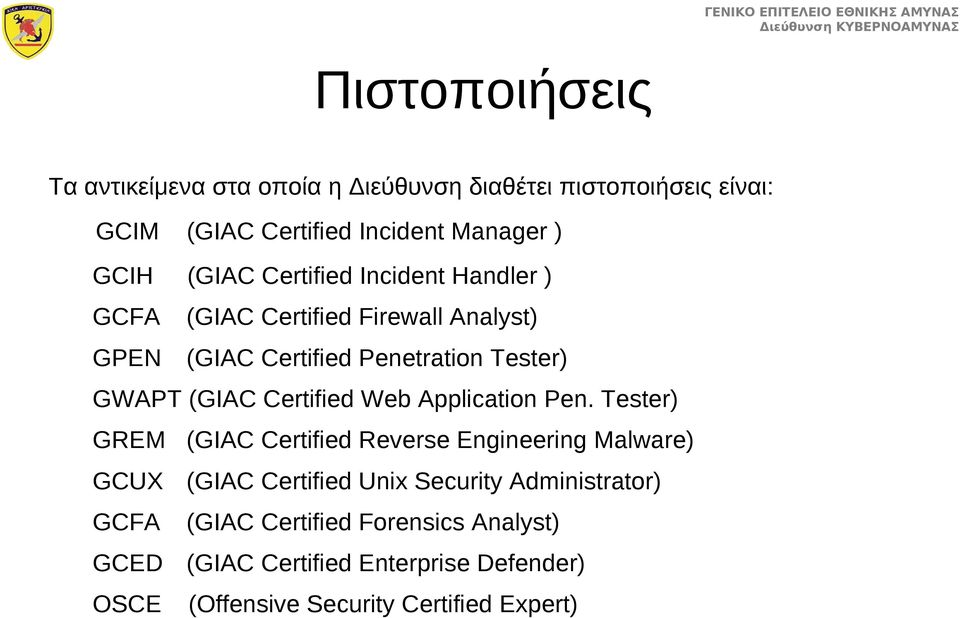 Certified Web Application Pen.