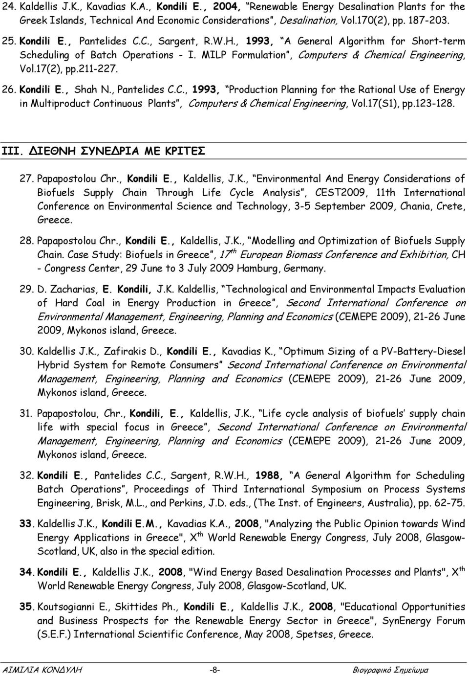 26. Kondili E., Shah N., Pantelides C.C., 1993, Production Planning for the Rational Use of Energy in Multiproduct Continuous Plants, Computers & Chemical Engineering, Vol.17(S1), pp.123-128. ΙΙΙ.