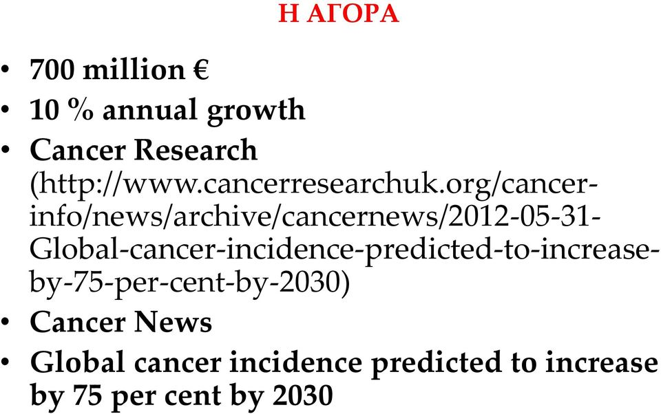 org/cancer- info/news/archive/cancernews/2012-05-31-