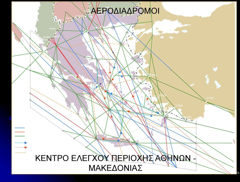 AIRWAYS LGRP EXELA EVENO SE bound NW bound Bidirectional Arrivals Departures Sector limits DEMAG NEVIK