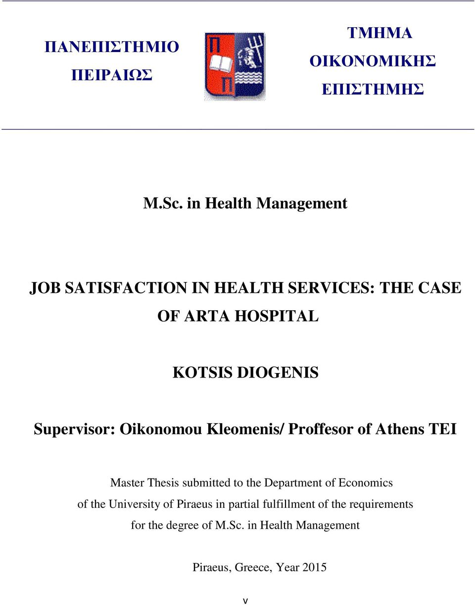 Supervisor: Oikonomou Kleomenis/ Proffesor of Athens TEI Master Thesis submitted to the Department of