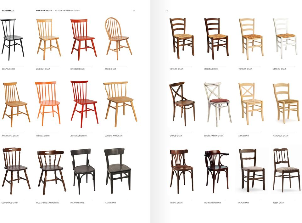 CHAIR VENEZIA CHAIR AMERICANA CHAIR ANTILLA CHAIR JEFFERSON CHAIR LONDRA ARMCHAIR CROCE CHAIR