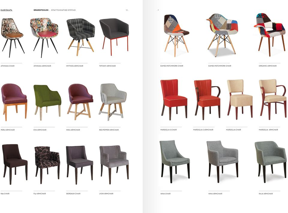 PATCHWORK CHAIR ORGANIC ARMCHAIR PERU ARMCHAIR EVA ARMCHAIR INKA ARMCHAIR RED PEPPER ARMCHAIR