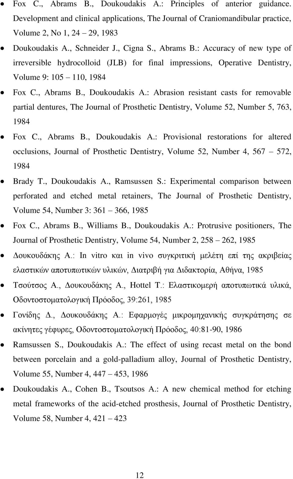 : Abrasion resistant casts for removable partial dentures, The Journal of Prosthetic Dentistry, Volume 52, Number 5, 763, 1984 Fox C., Abrams B., Doukoudakis A.
