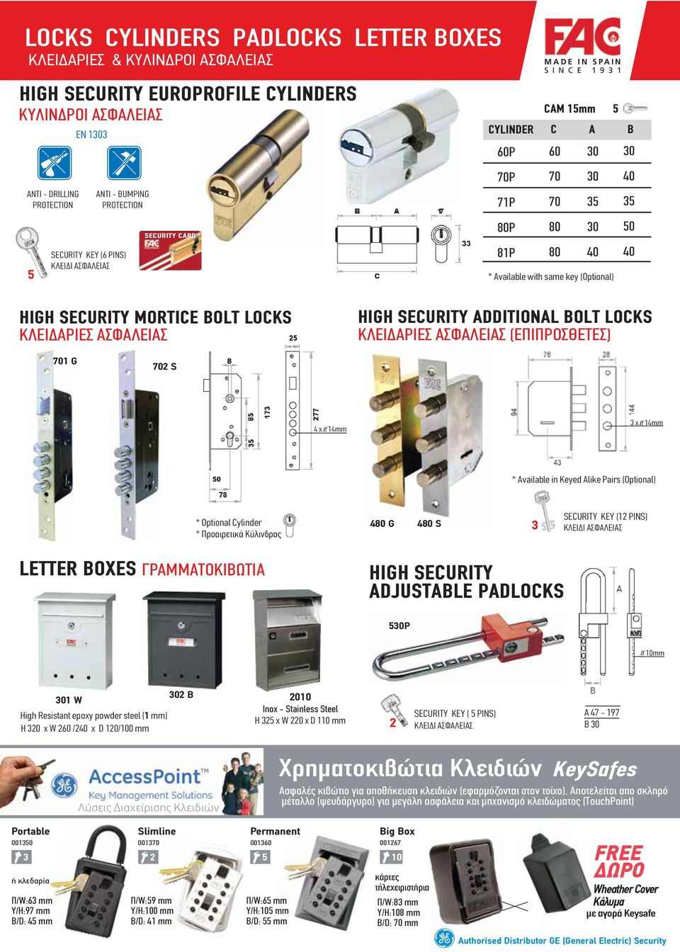 LOCKS ΚΛΕΙ ΑΡΙΕΣ ΑΣΦΑΛΕΙΑΣ HIGH SECURITY ADDITIONAL BOLT LOCKS ΚΛΕΙ ΑΡΙΕΣ ΑΣΦΑΛΕΙΑΣ (EΠIΠΡΟΣΘΕΤΕΣ) 7 G 7 S 4 x O 4mm x O 4mm * Available in Keyed Alike Pairs (Optional) 5 * Optional Cylinder *